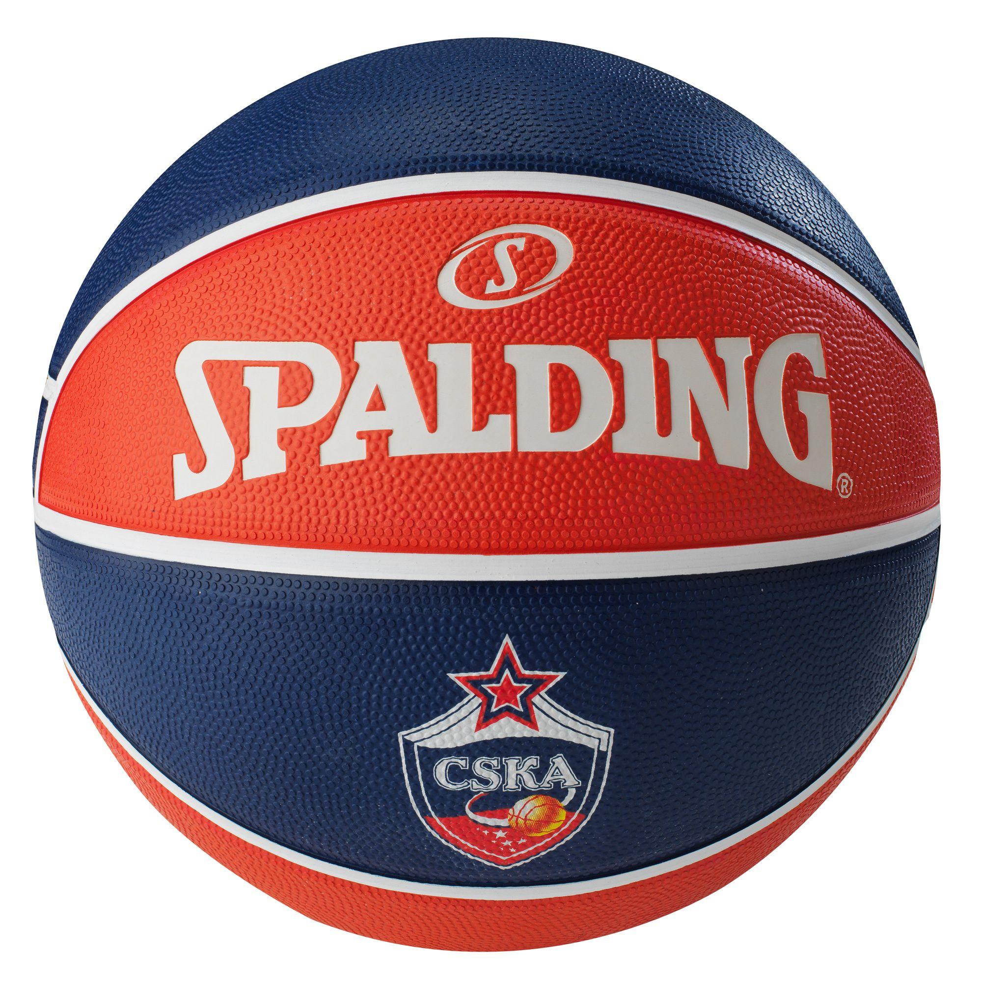 SPALDING  EL Team ZSKA Moskau Basketball