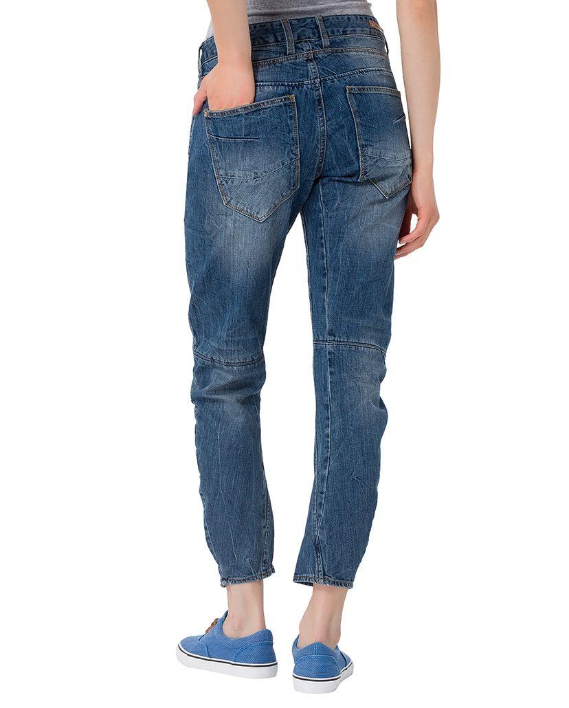 CROSS JEANS ® CROSS Jeans ® Boyfriend »Jamiee«