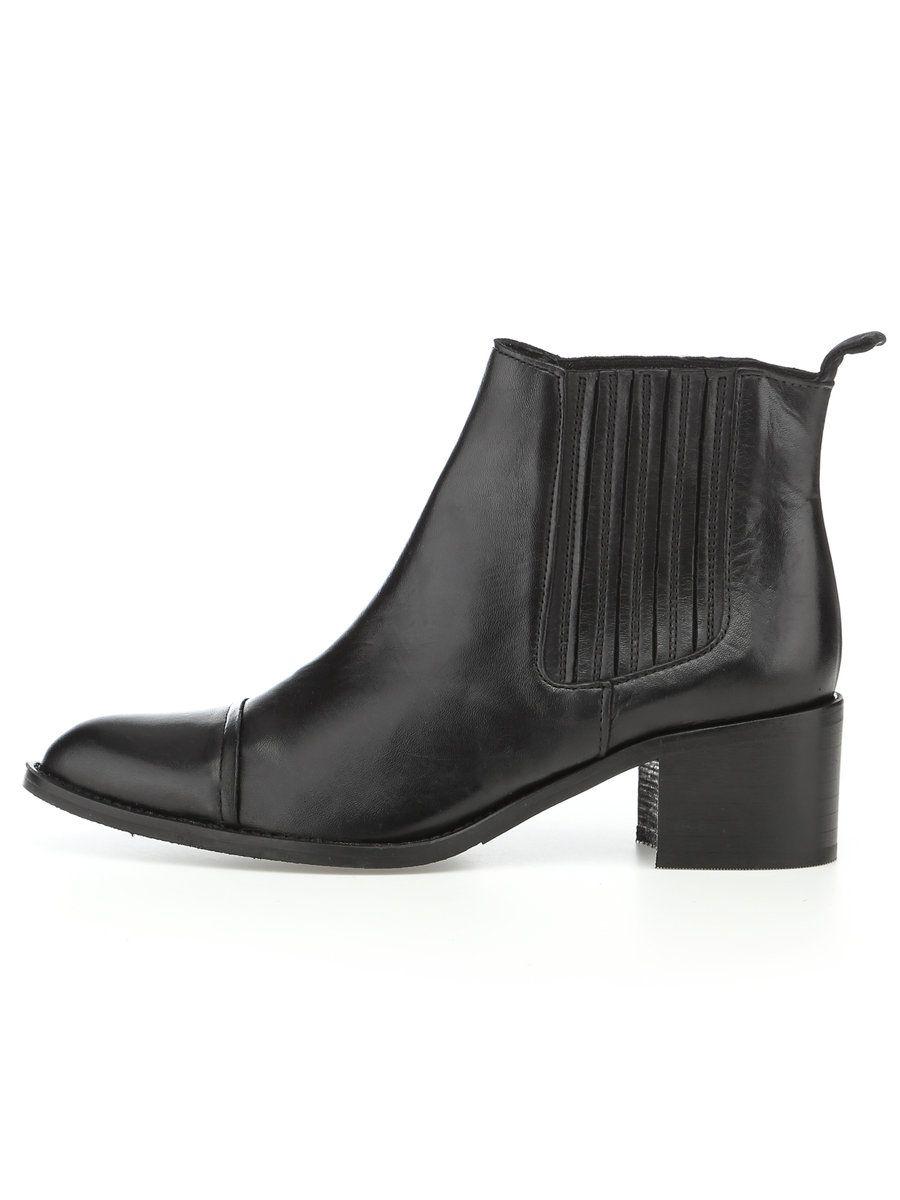 BIANCO Bianco Ankle- Stiefel