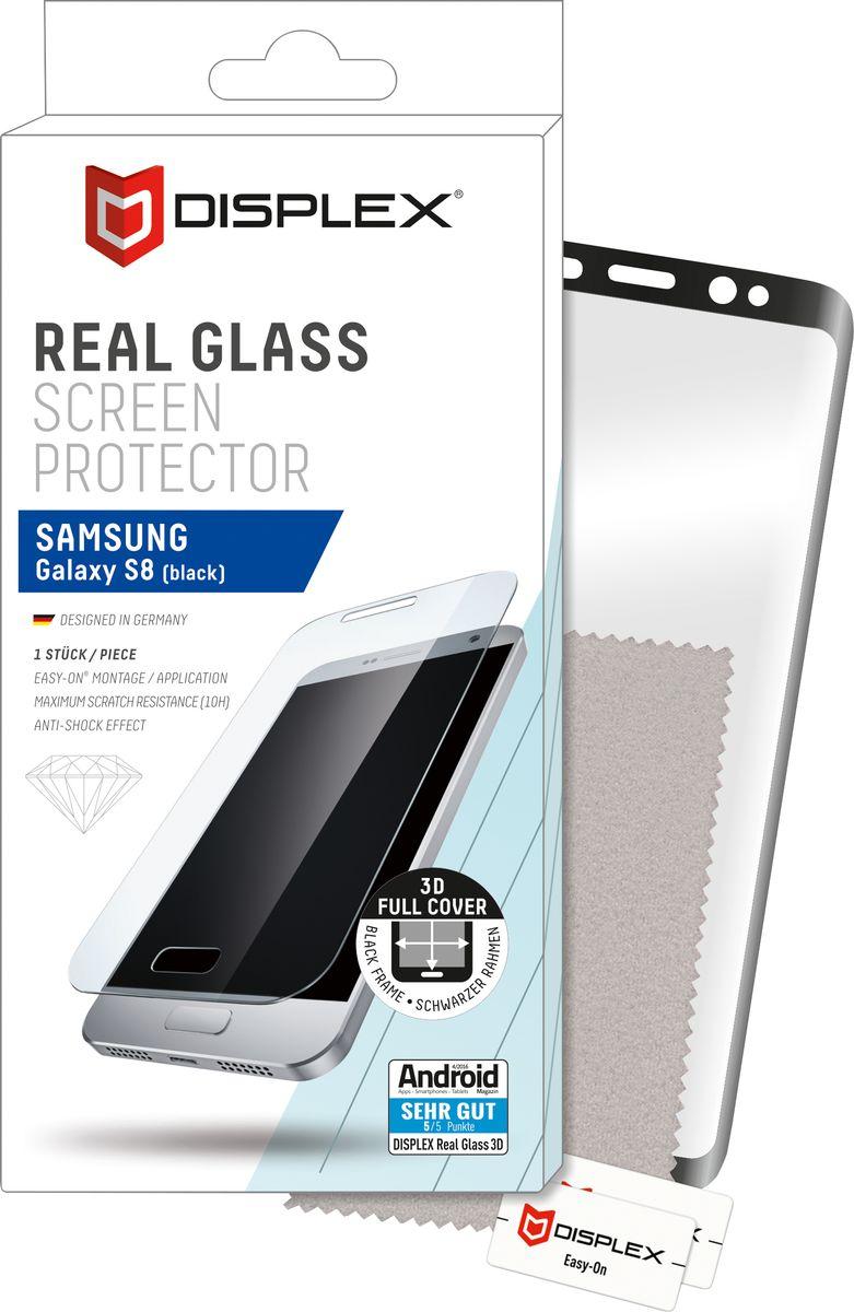 DISPLEX Displex Folie »Vollflächiges Displayschutzglas für Galaxy S8«