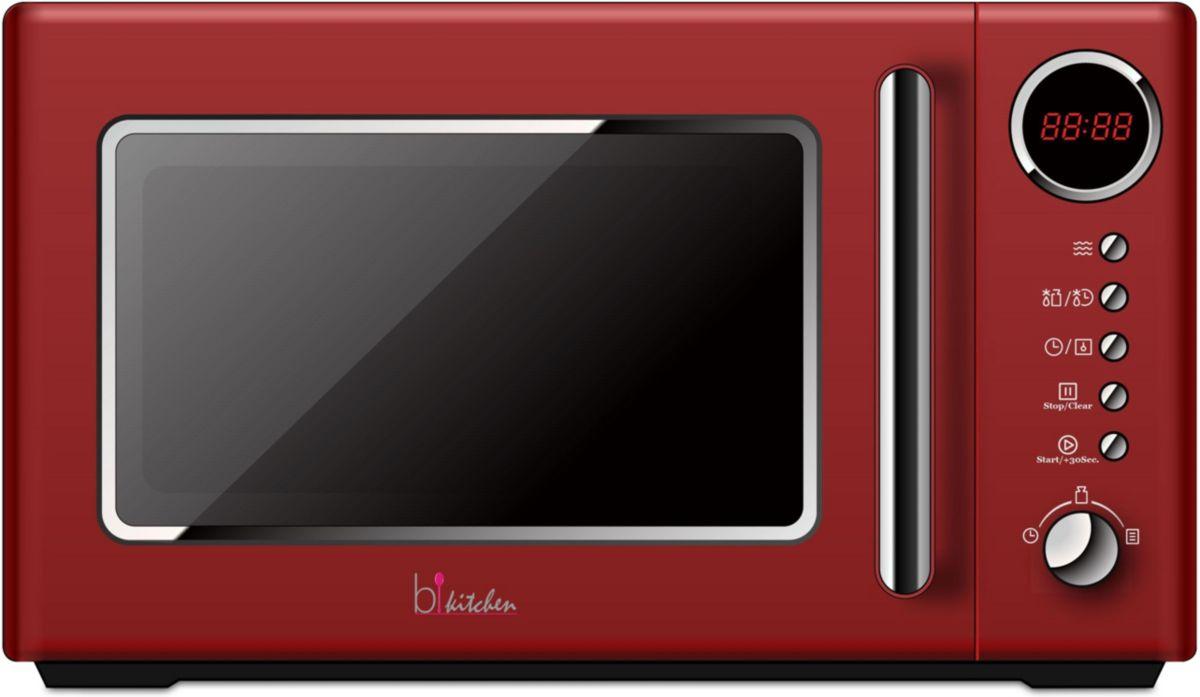 Red Bull Kühlschrank Zapfsäule : Red bull kühlschrank tanksäule: red bull kühlschrank ebay