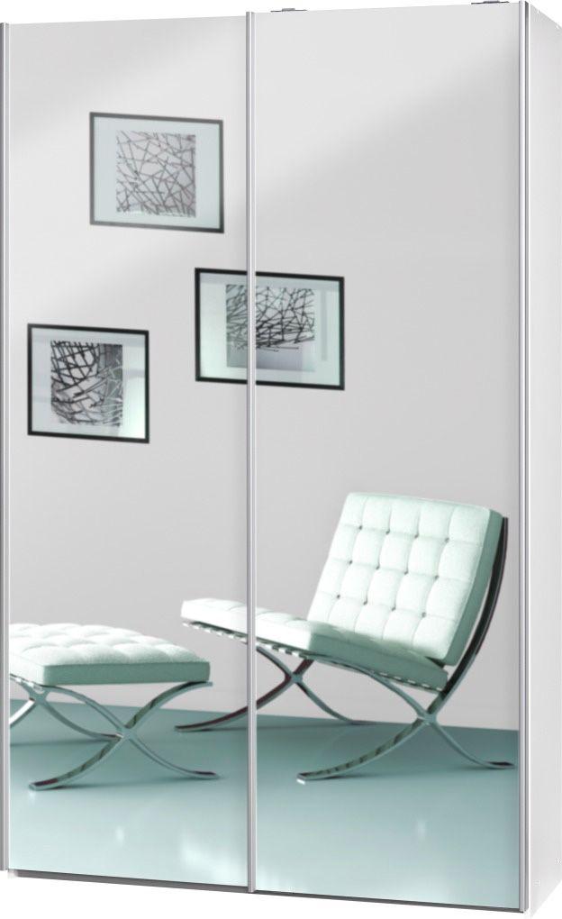 spiegelschrank schmal g nstig online kaufen beim schwab versand. Black Bedroom Furniture Sets. Home Design Ideas