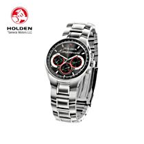 Holden Kingswood Men's Stainless Steel Watch