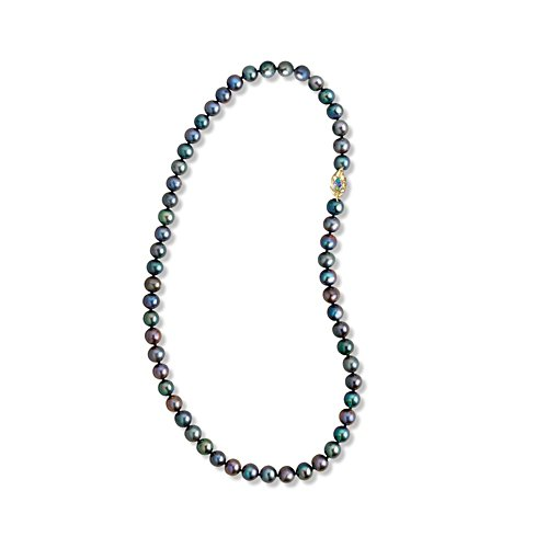 'Peacock Passion' Freshwater Cultured Pearl Necklace