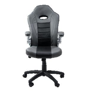fauteuil bureau gris chaise de bureau bureau meuble. Black Bedroom Furniture Sets. Home Design Ideas