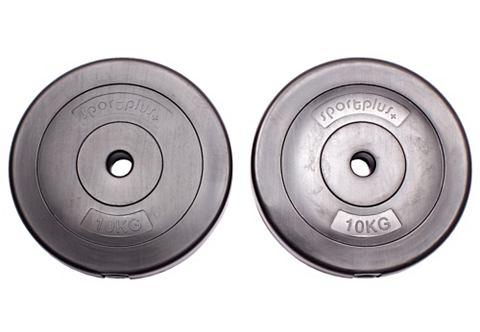Набор дисков для штанги »SP-WS-0...