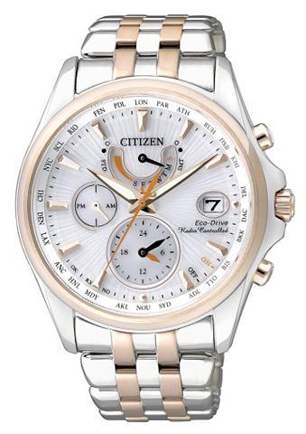 Многофункциональные часы »FC0014...