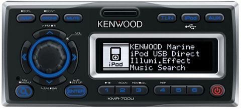KENWOOD 15-DIN Marine проигрыватель »KMR...