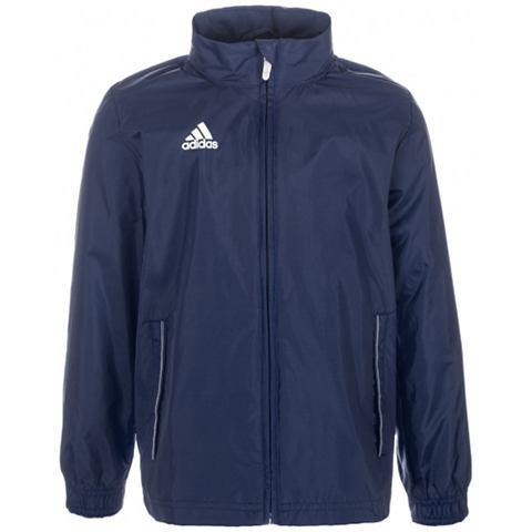 Core 15 куртка-дождевик Kinder