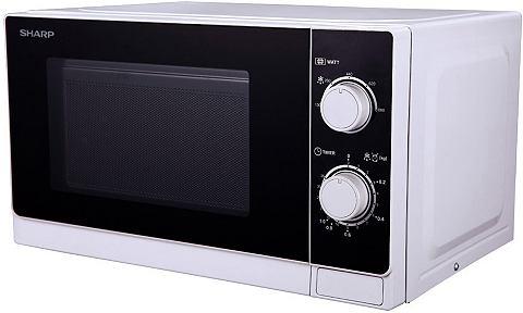 Микроволновая печь R200WW 800 W