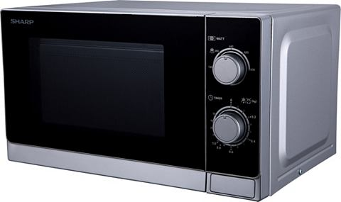 Микроволновая печь R200INW 800 W