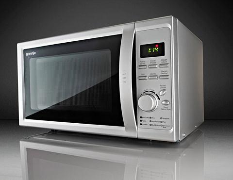 Микроволновая печь MO20DSII 20 Liter G...
