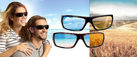 ® солнцезащитные очки (Набор 2шт. ...