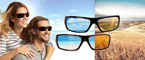 POLARYTE HD ® солнцезащитные очки (Набор 2шт. ...