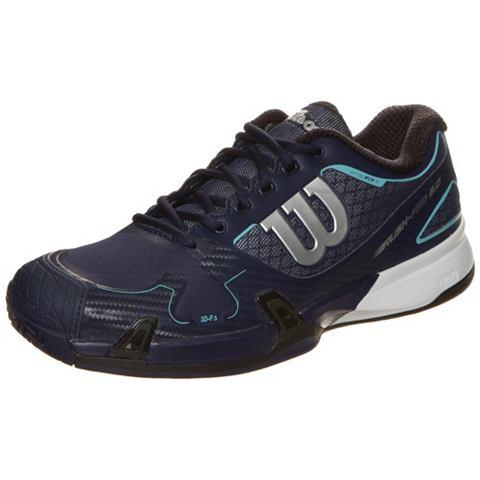 Rush Pro 2.0 кроссовки для тенниса Her...