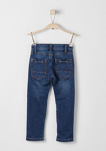 Brad: джинсы в Biker-Look для Jungen