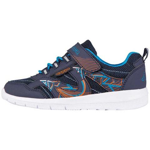 Ботинки »COSMIC KIDS«