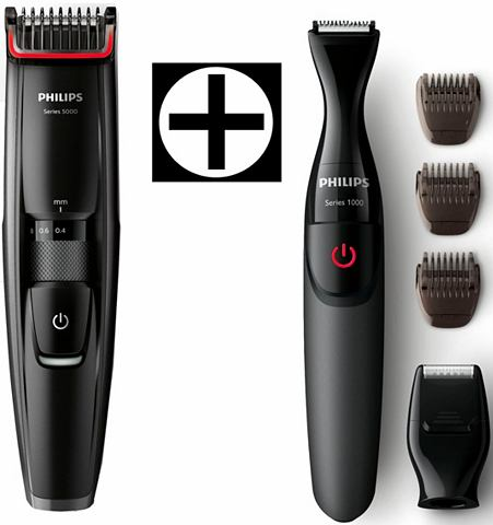 Машинка для стрижки бороды Series 5000...