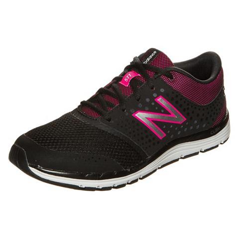 577v4 кроссовки для женсщин