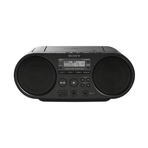 CD Boombox с Radio & ключ USB