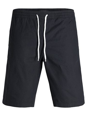 Basic- шорты