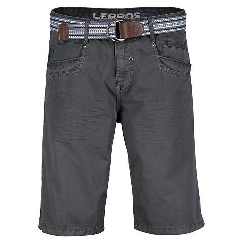 Basic шорты в Twill-Qualit