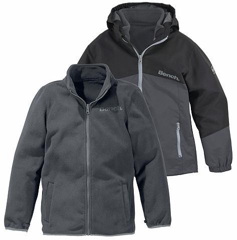 Куртка 3в1 многофункциональная (Набор ...