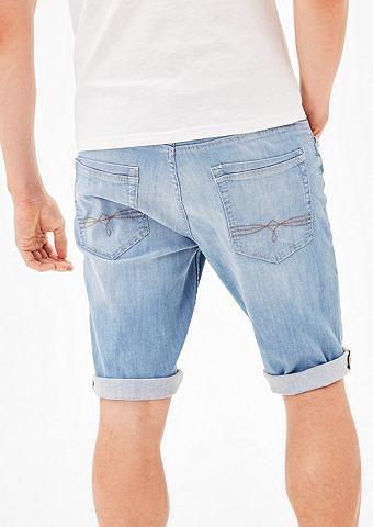 Tubx Straight: эластичный шорты