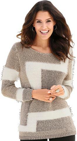 Пуловер с Intarsienmuster