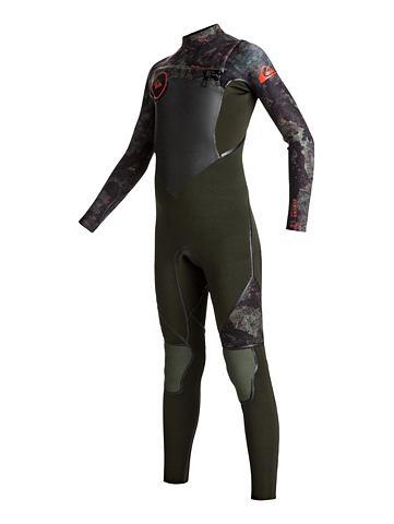 Костюм для подводного плавания »...