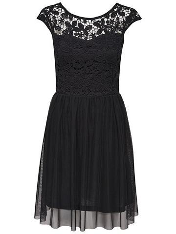 Detailreiches платье с короткая рукава...