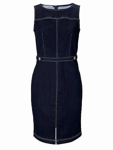 Платье джинсовое с Coolmax-Funktion