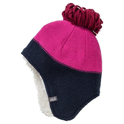 Шапка »GREAT BEAR шапка KIDS&laq...