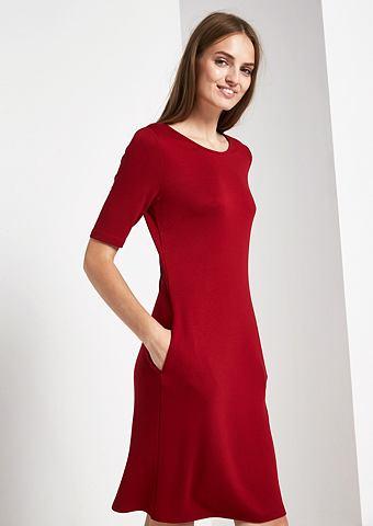 Элегантный Повседневние платье с корот...