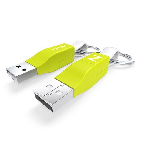 ® 2-in-1 кабель для зарядки-брелок...