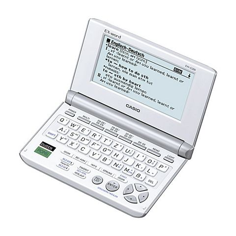 Электростанция словарь »EW-G200&...