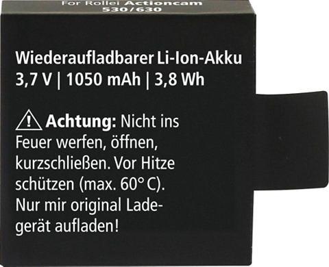 AC 530 беспроводной