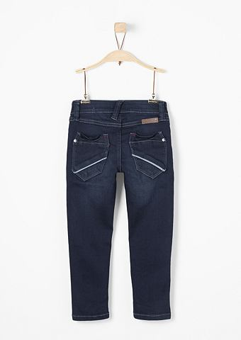 Brad: джинсы с coolen карман для Junge...