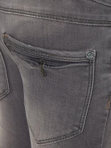 X-Slim Super-Stretch джинсы