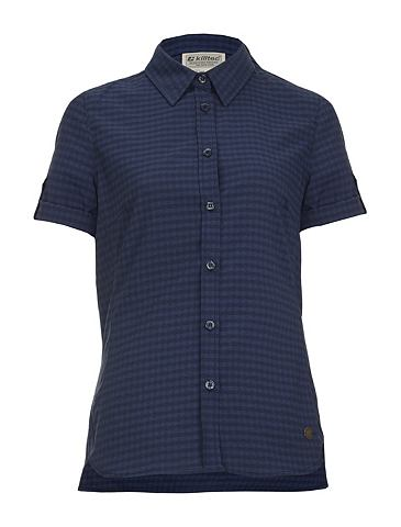 Рубашка с короткими рукавами »Fy...