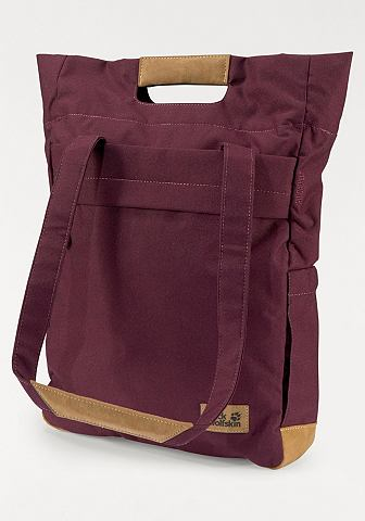 Рюкзак »PICCADILLY«