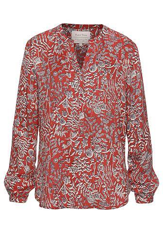 Part два блузка на выпуск
