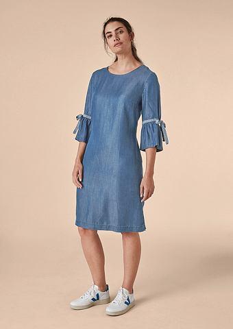 Sommerliches платье джинсовое