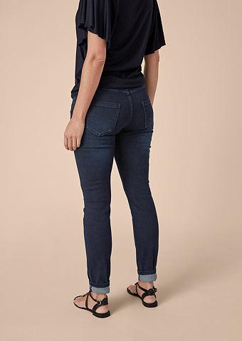 Curvy Extra узкий Leg: Pailletten-Jean...