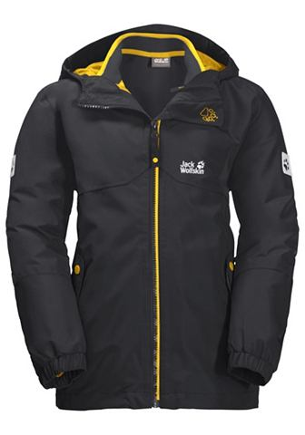 Куртка 3в1 многофункциональная »...