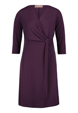 CARTOON Платье с запахом с драпировка