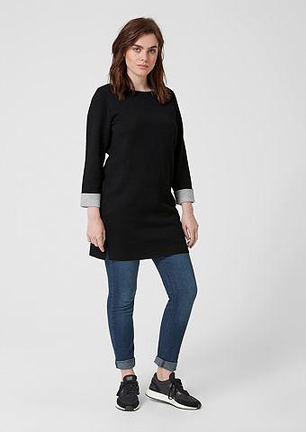 Длинный пуловер с heller Innenseite