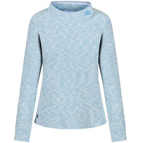 REGATTA Флисовий пуловер