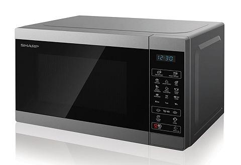 Микроволновая печь YC-MG02E-S 800 W