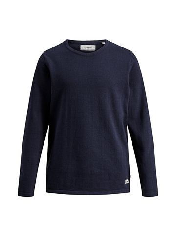 Boys Bio-Baumwoll трикотажный пуловер